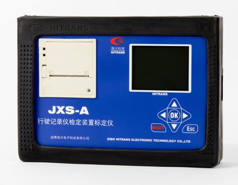 行驶记录仪检定装置