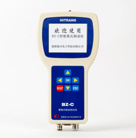 BZ-C型便携式制动测试仪