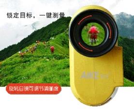 北京红外线激光测距仪