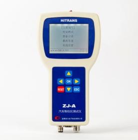 ZJ-A型汽车制动力测试仪