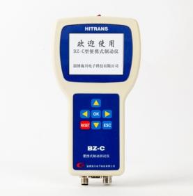 辽宁BZ-C型便携式制动测试仪